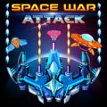 太空战争攻击