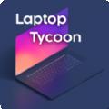 电脑公司模拟器最新版