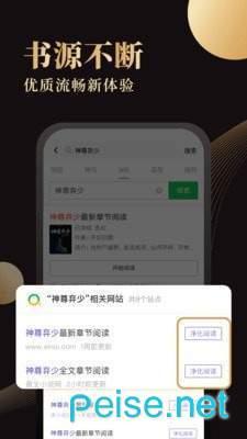 休尚app