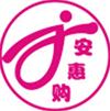 安惠购软件库2.0