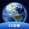 声趣世界街景卫星地图