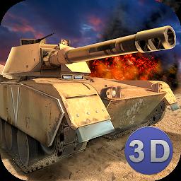 坦克大战军团战3D正式版