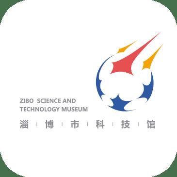 淄博市科技馆官方版