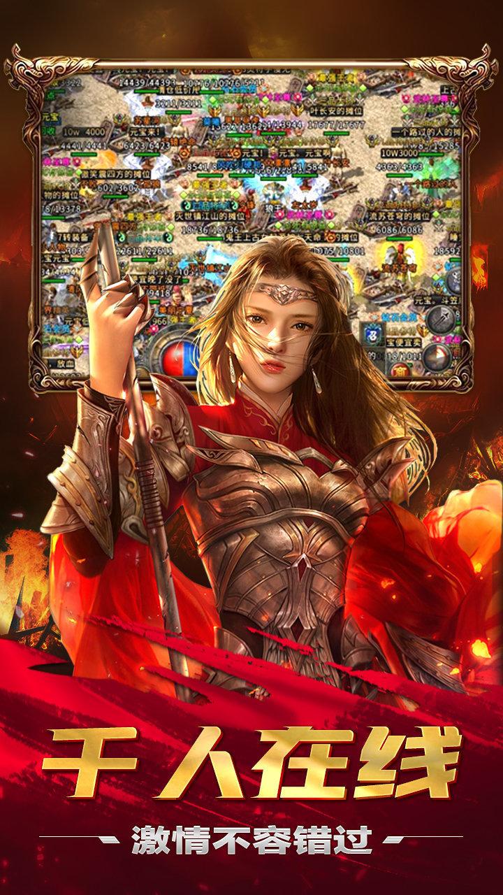 火龙王者暮影战神图1